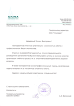 OLMA investment firm