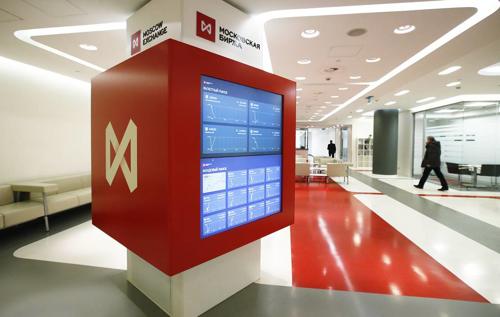 moex-connector-plaza.jpg