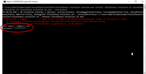 S#.Installer.UI_LogIn.png